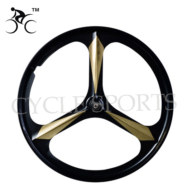 SK MTB magnesium alloy rim 20 inch 3 blades Featured Image