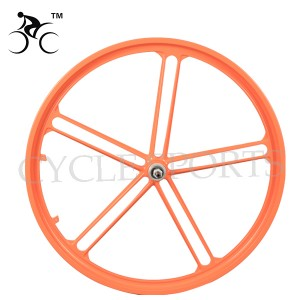 SK MTB magnesium & aluminium alloy rim 24 inch 5 blades (sample of mo-bike not for sale)